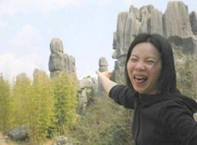 montana-china.jpg
